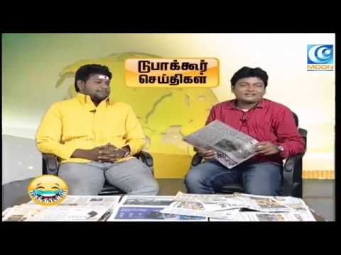 Dubaagkur Seithigal I Dubaagkur Maaghaan's I MOON TV