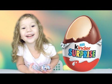 Киндер сюрприз - Яицо с сюрпризом - Распаковка Kinder Surprise