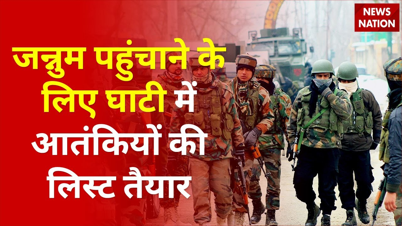 J&K: Names of top 10 terrorists included in 'Operation All Out' list