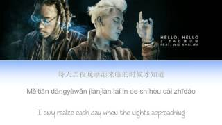 Z.tao (黄子韬) ft. Wiz Khalifa - Hello Hello [ Lyric ]