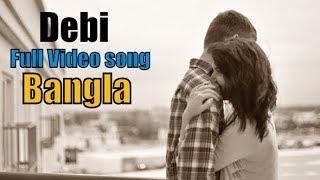 DEBI, ADNAN ASHIF, Valentines Special Video Song Bangla 2018, Heart Toucing Sad Song