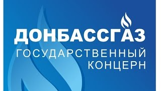10 07 Газификация Улицы Калинина Макеевка(, 2015-07-14T08:55:11.000Z)