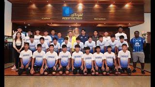 TYLTV : บรรยากาศงานเลี้ยงต้อนรับนักกีฬาและเจ้าหน้าที่ รุ่นอายุไม่เกิน15ปี ที่จังหวัดภูเก็ต