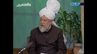 Urdu Tarjamatul Quran Class #194, Surah Al-Naml 28-45