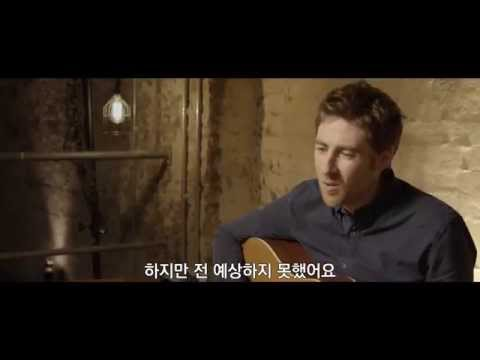 제이미 로슨 (Jamie Lawson) - Wasn't Expecting That 가사 번역 뮤직비디오