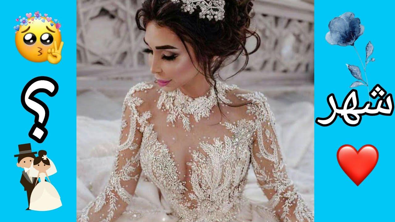 فستان زفافك حسب شهر ميلادك 2020 😍❤
