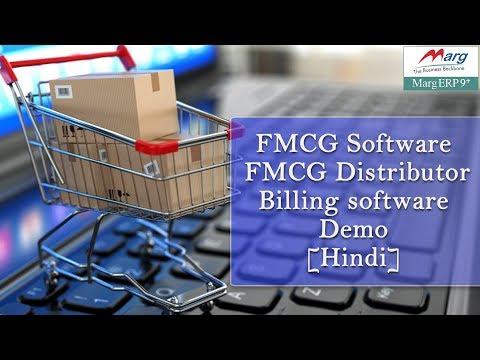 FMCG Software, FMCG billing software, FMCG distributor software,  [Hindi]