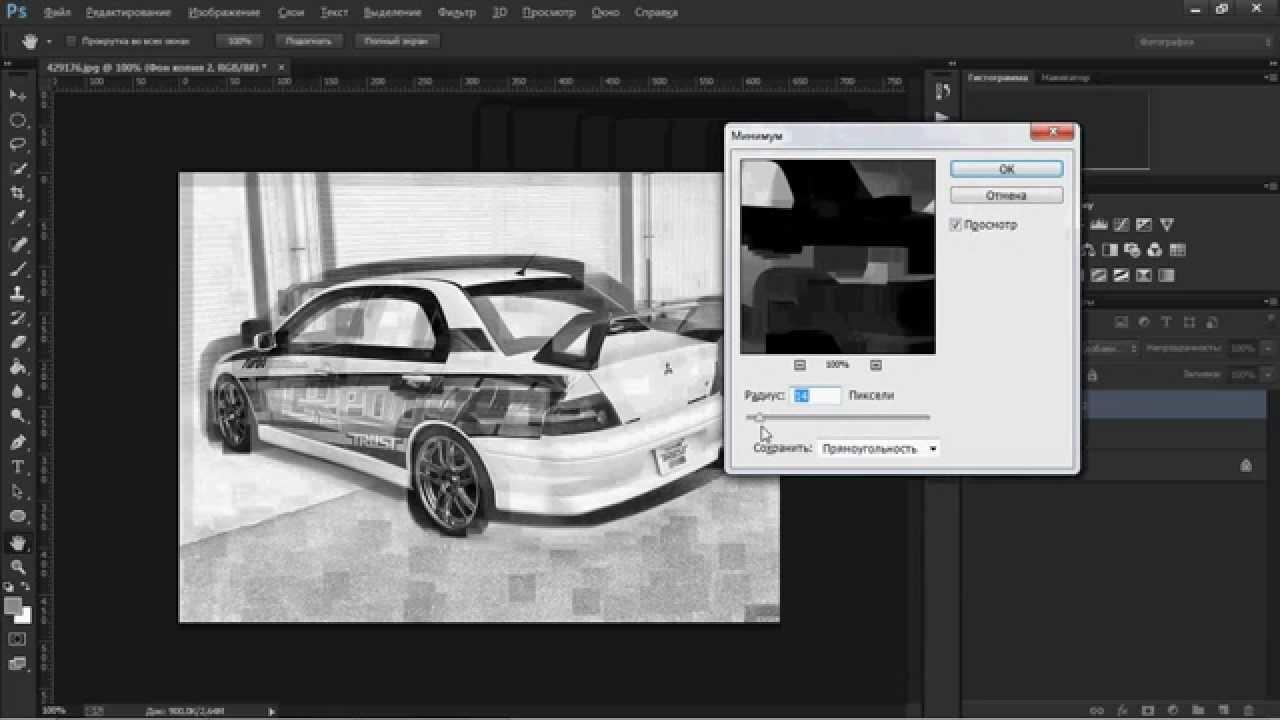 PhotoShop реферат по программированию и компьютерам скачать бесплатно Редактор графика растровая фотошоп текста