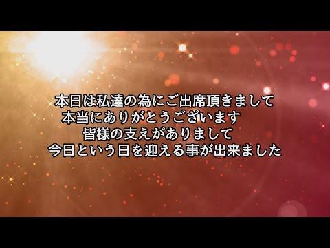 和歌山,滋賀,奈良,三重の格安結婚式プロフィールビデオ - ハッピーウェディングビデオ
