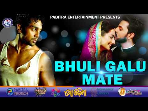 Bhuli Galu Mate II Super Hit Popular Odia Evergreen Morden Brand New Album Song