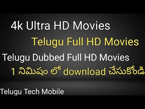 How to Download 4k Ultra HD Telugu Movies...