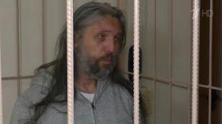 Суд в Новосибирске арестовал руководителей \