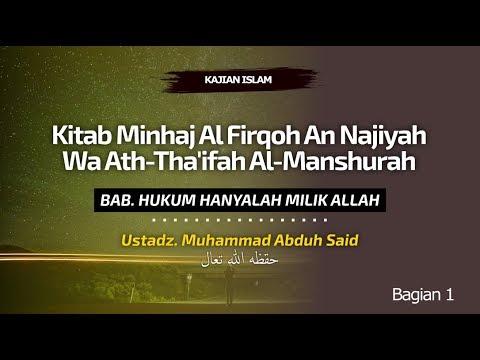 Download Kitab Minhaj Al Firqoh An Najiyah (1) :: Ustadz. Muhammad Abduh Said. حفظه الله تعالى
