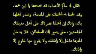 دكتور بهاء الأمير أبو خربان