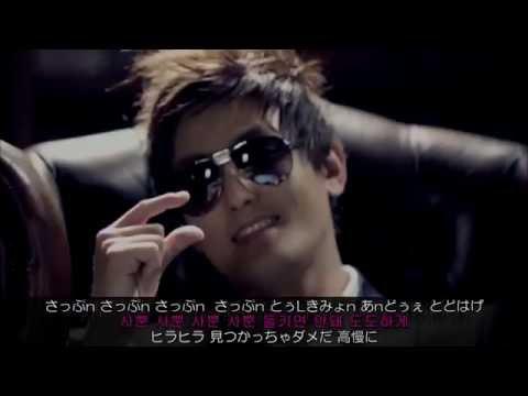 KANGTA 좋아 (Breaka Shaka/愛、頻率) MV 韓国語Ver. ルビ+歌詞+日本語訳