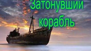 Искатели древних сокровищ - Непознанный мир.Затонувшие корабли с сокровищами  Где клады Тамплиеров