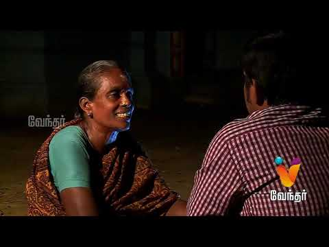 Moondravathu Kan - Nirvana Pen Samiyar - Episode - 85: Moondravathu Kan - Nirvana Pen Samiyar - [Ep - 85]  Moondravathu Kan is a mystery hunting show that brings out several myths about blind faith, ancient history and cultural believes. Today's episode is about a Nirvana Pen Samiyar, located at Punthottam.  Subscribe to Vendhar TV http://goo.gl/wdkOLp  Social media links Facebook: http://on.fb.me/1CYqoAg Twitter: https://twitter.com/Vendhartv Google+ :http://goo.gl/3Slvl0  Vendhar TV Official YouTube Channel is managed by Culture Machine Media Pvt ltd
