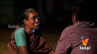 Moondravathu Kan - Nirvana Pen Samiyar - Episode - 85