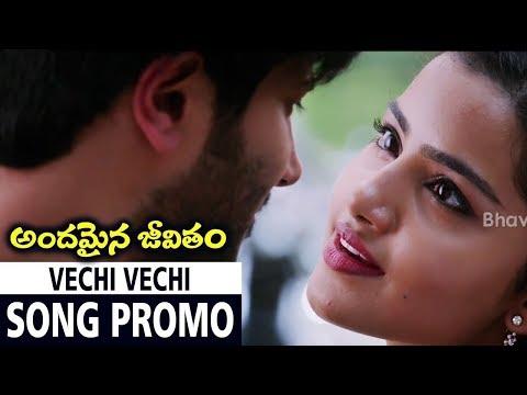Vechi Vechi Song Promo || Andamaina Jeevitham Movie Songs || Dulquer Salmaan, Anupama Parameswaran