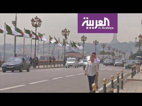 تحذير دولي: الجزائر على شفا أزمة اقتصادية عميقة خلال أشهر  - نشر قبل 19 ساعة