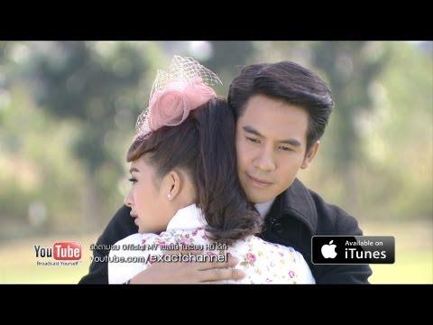 รักแท้อยู่เหนือกาลเวลา (ost. สุภาพบุรุษจุฑาเทพ ตอน คุณชายปวรรุจ)- โดม จารุวัฒน์ [Official MV]