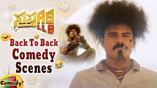 Sapthagiri LLB 2020 Latest Telugu Movie | Back To Back Comedy Scenes | Sapthagiri |Shakalaka Shankar