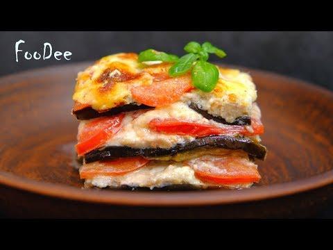 Просто объедение! Баклажаны с фаршем на обед! Вкусный и простой рецепт из баклажан