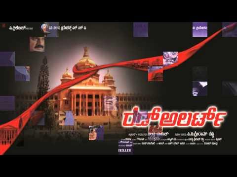 RED ALERT Kannada Super Ho Mp3