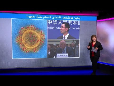 """""""الجيش الأمريكي قد يكون وراء نشر فيروس كورونا""""..اتهام من مسؤول صيني لأمريكا يثير جدلا"""