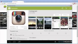 Регистрация в Инстаграм - Instagram через компьютер или ноутбук