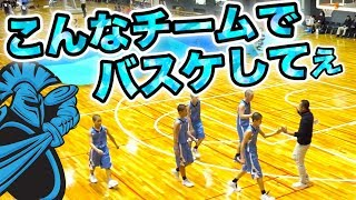 こんなチームでバスケがしてみたい!! 【山口県岩国市立 東中学校ハイライト いい雰囲気!!】全関西中学生大会☆