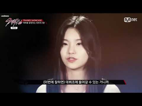 Stray Kids Episode 1 - Hwang Yeji cuts