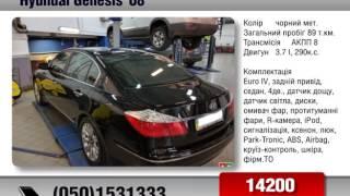 Hyundai Genesis 2008 AvtoBazarTV №793