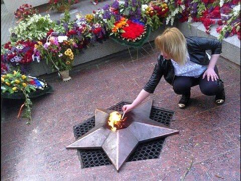 У вечного огня U vechnogo ognya Сценарии 9 мая ко
