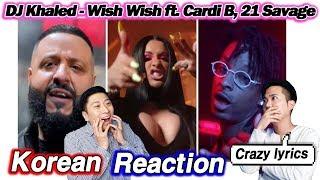 🔥(ENG)/ KOREAN Rappers / react to Wish Wish ft. Cardi B, 21 Savage💧💧