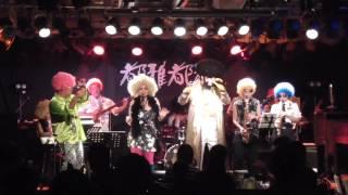 2015.09.13 都雅都雅 で行われたライブの第二部 part 1 です。 SUZUKI☆B...