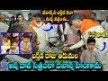 Nara Devansh Birthday Hungama At Tirumala Full Video   Nara Devansh With Chandrababu Naidu At TTD