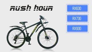 Обзор велосипеда Rush Hour RX 630, 730, 930  от Rich Family