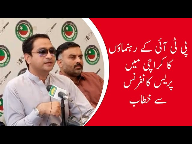 PTI Leaders Addressing A Press Conference | 19 Oct, 2020 | MM News TV