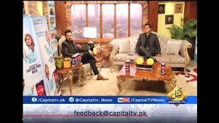 Rise and Shine Pakistan with Dr. Buland Iqbal on Capital TV