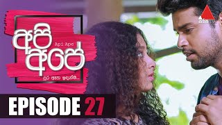 Api Ape | අපි අපේ | Episode 27 | Sirasa TV Thumbnail