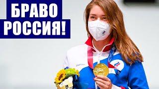 Олимпиада 2020 Супер фантастический седьмой день для сборной России 6 медалей 2 3 1 34 медали