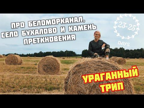 ЯРОСЛАВЛЬ: ЧТО ПОСМОТРЕТЬ?   Интересная Россия