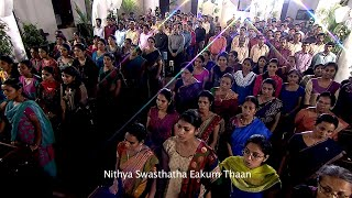 Yeshuvae Polundo Classic Hymns Sarvashrayam - 250 Voice Mass Choir