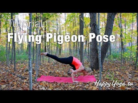 yoga tutorial  eka pada galavasana or flying pigeon pose