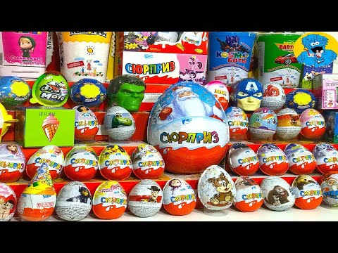 Киндер Сюрпризы,Unboxing Kinder Surprise Disney Pixar Cars 3,Вкусномама,Маша и Медведь,Rare!
