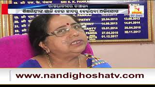 KV Girl Student Attempt Suicide Due To Harassed By Teacher In Odisha Capital | Nandighoshatv