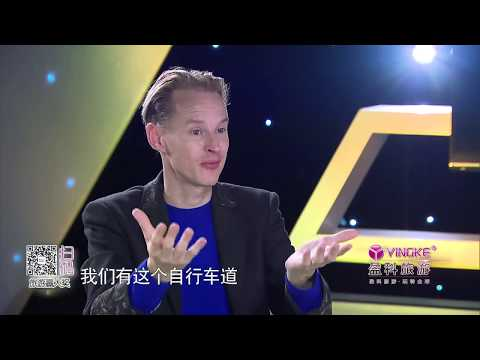 Daan Roosegaarde's interview on Tianjin TV