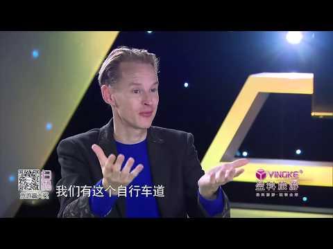Daan Roosegaarde's interview on Tianjin TV