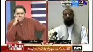 Mufti Munib hits back at ANP leaders p5/5 2017 Video